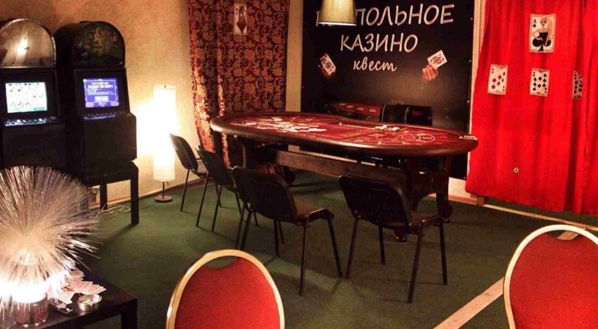 подпольное казино нижний новгород